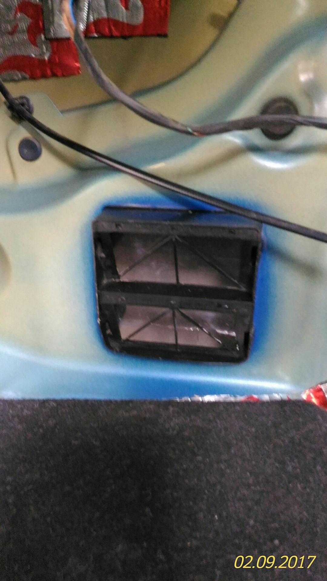 фото заклеил вентиляционные клапана в багажнике найти болезнь, которую