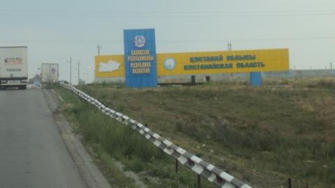Работа в интернете в казахстане