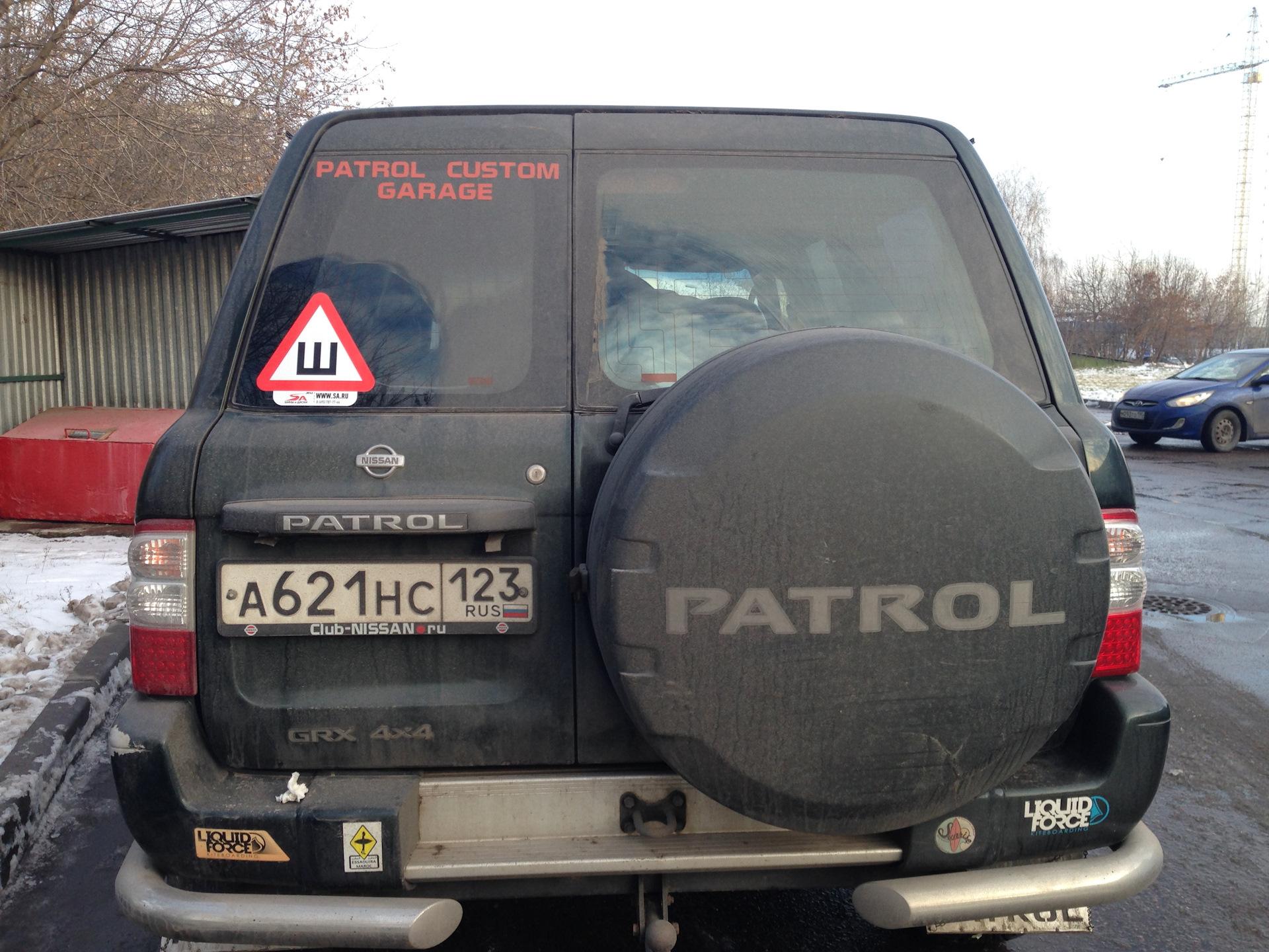 размеры зимней резины на nissan patrol-gr