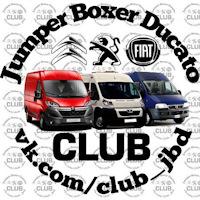 Пежо боксер клуб форум москва подарочный сертификат в стриптиз клуб