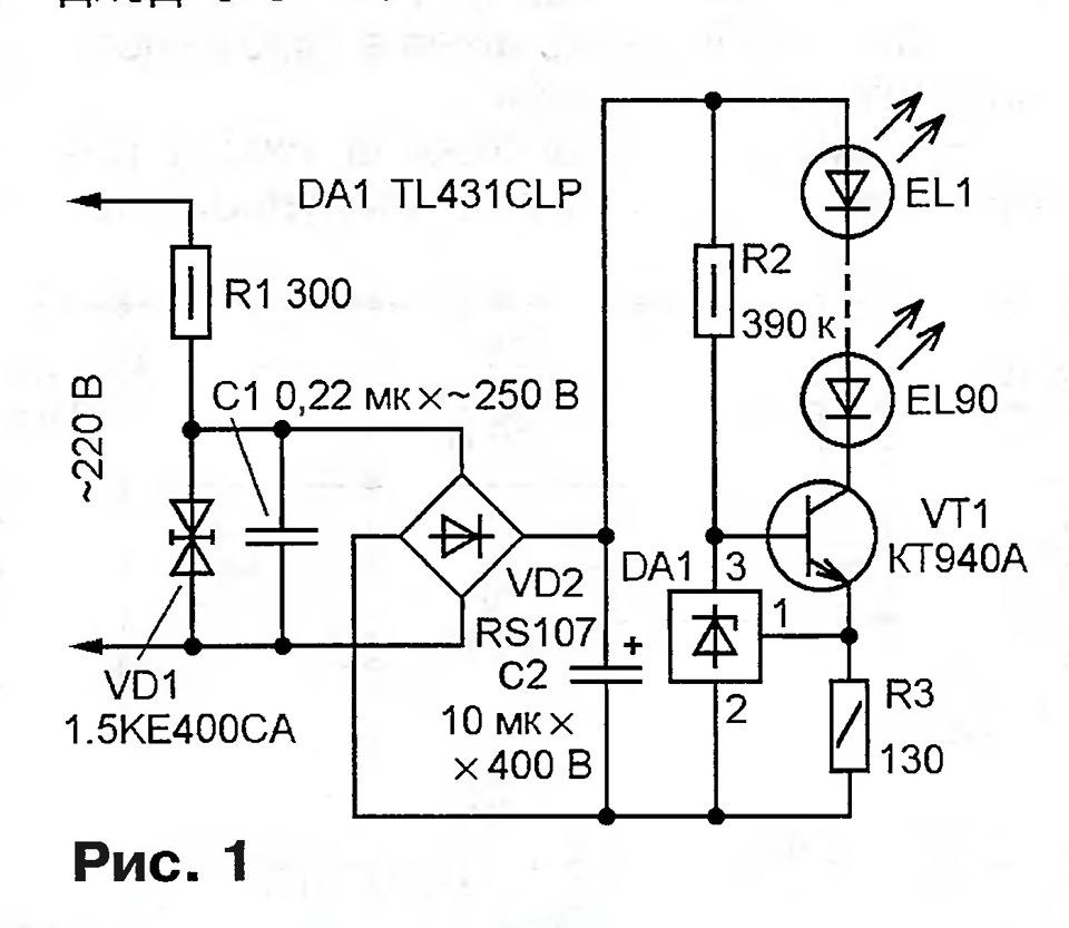 Своими руками стабилизатор тока для светодиодов