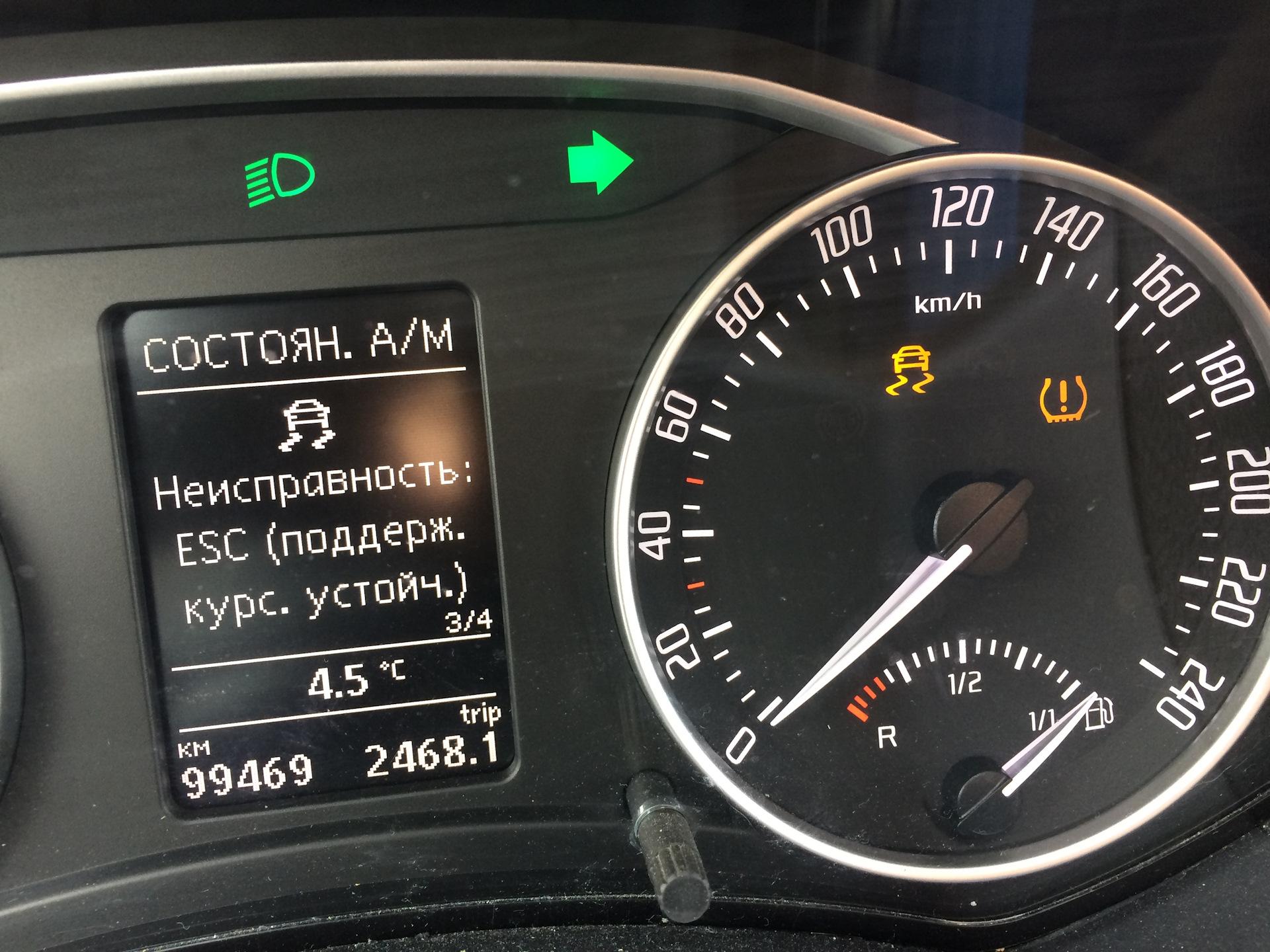 tyumenskiy-oktaviya-klub-pret-azh-siski-drigayutsya