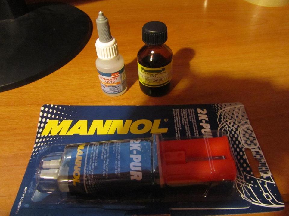 Клей для ремонта бампера в домашних условиях