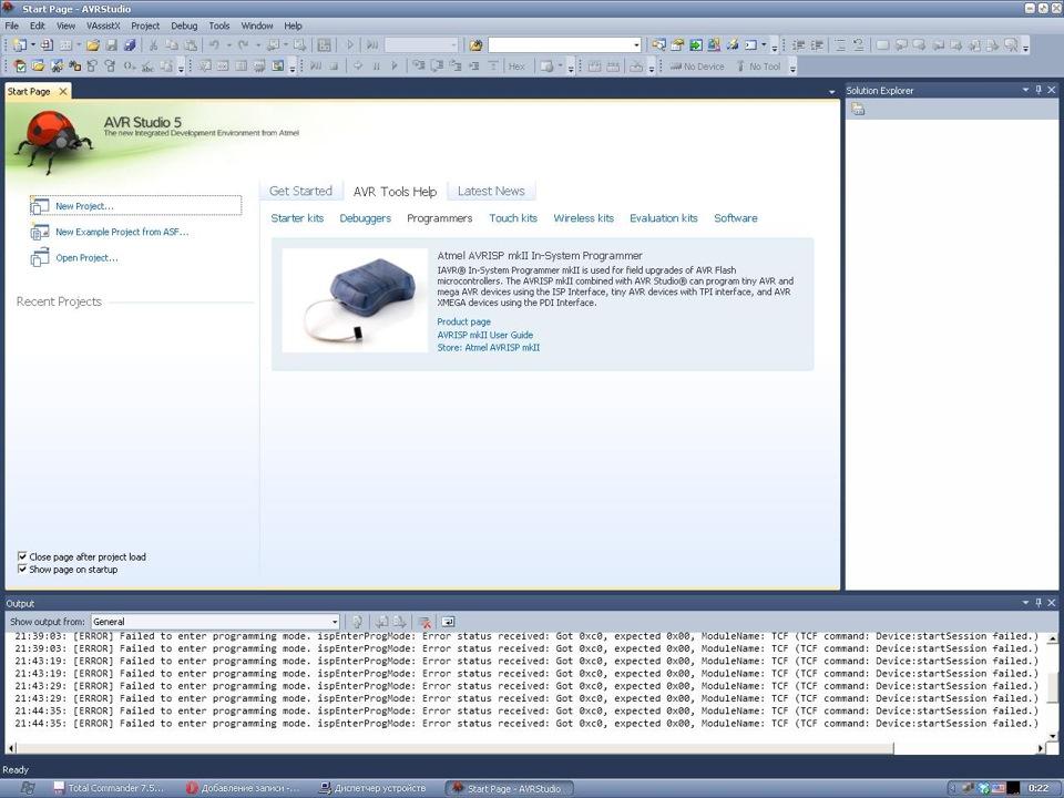 Firmware - Atmel - AVRdude - DomoticX Knowledge