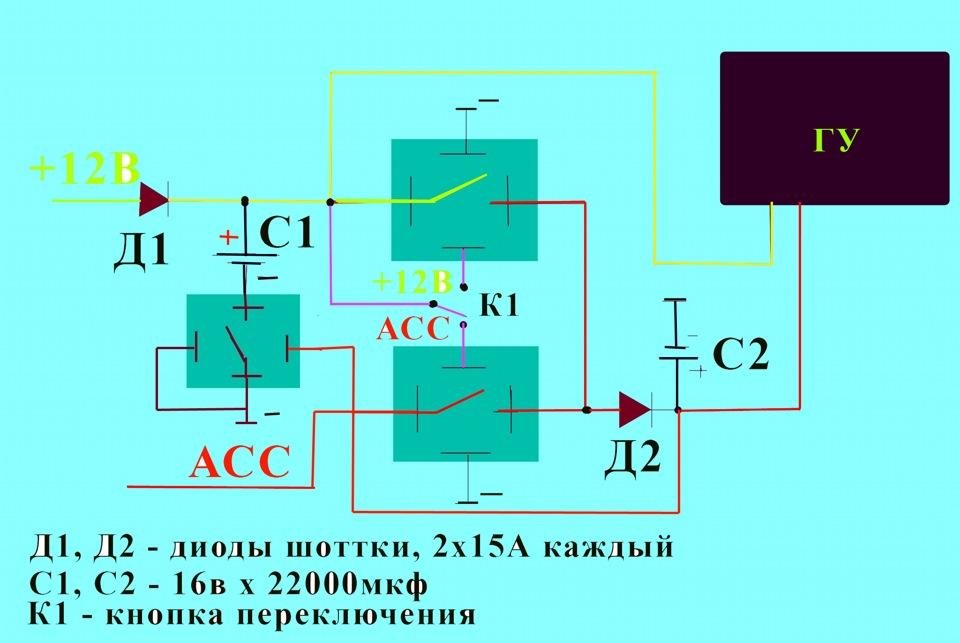 Схема из 2-х диодов шоттки,