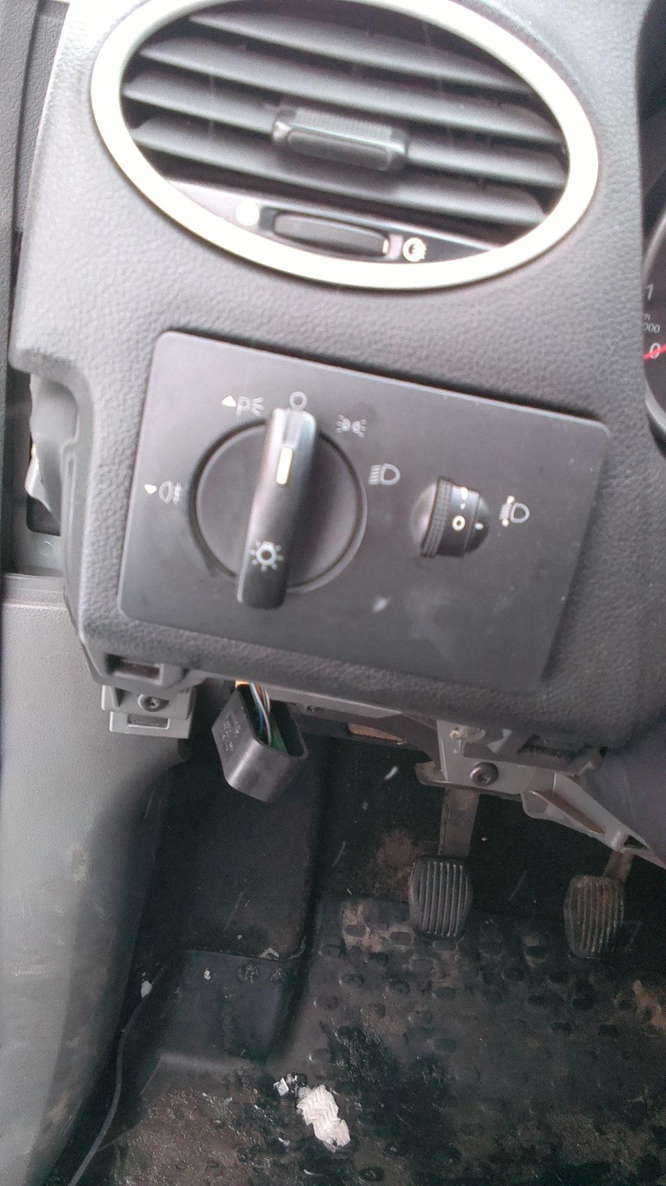 схема подключение фар на форд фокус 2 с дхо