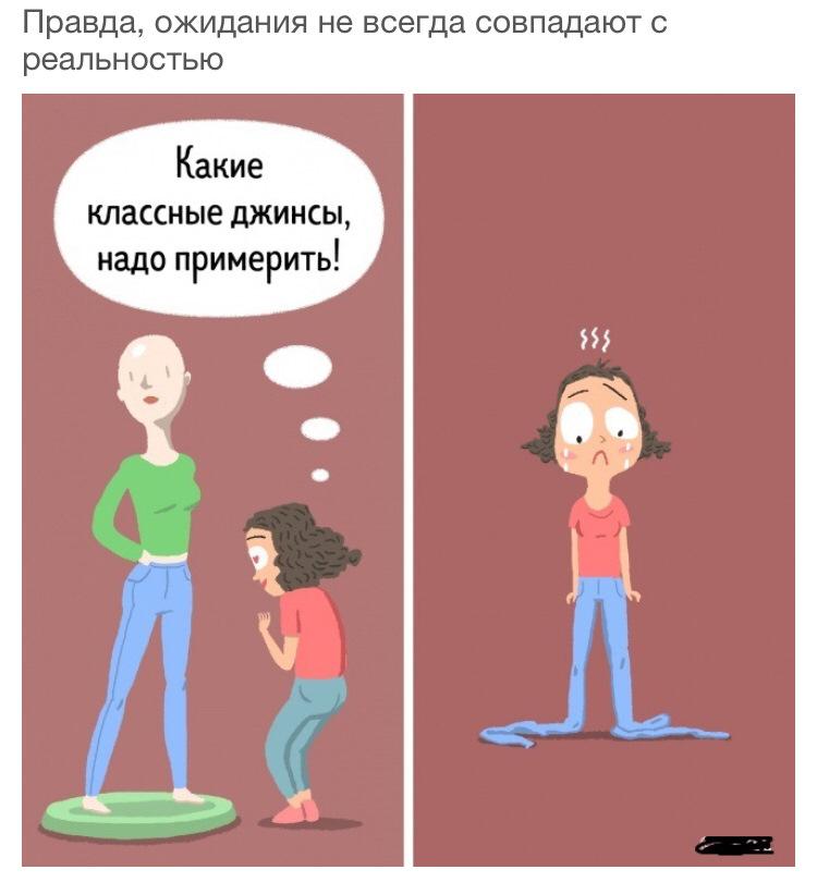 Анекдоты Про Высокие