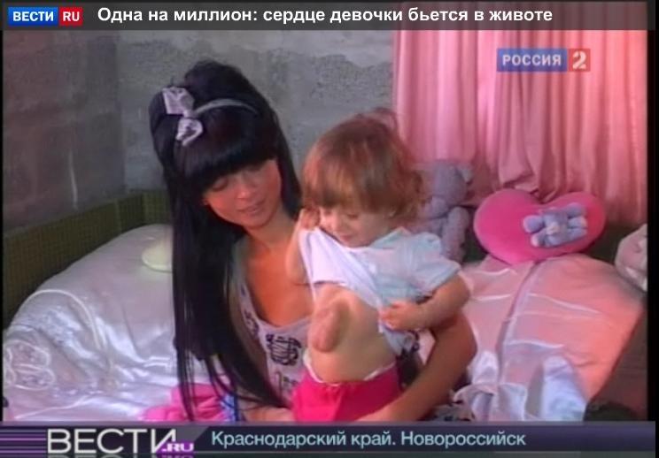 молодая девушка наркомана видео