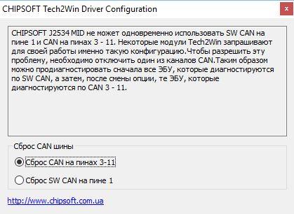 Tech2win Saab
