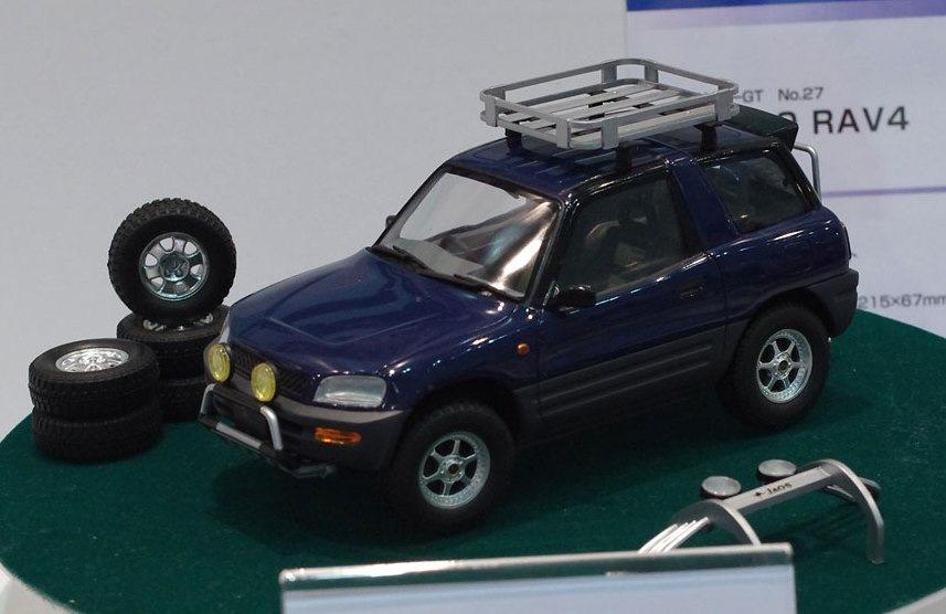 Сборная модель AIRFIX Folland Gnat A05123