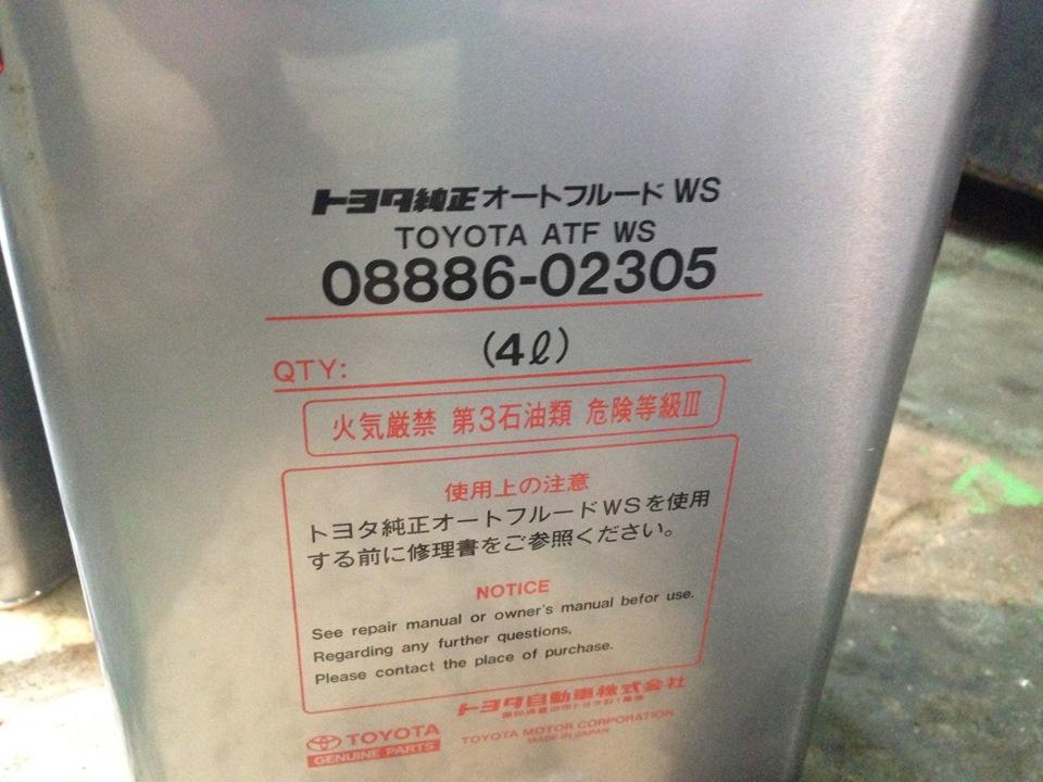 масло для акпп toyota type ws