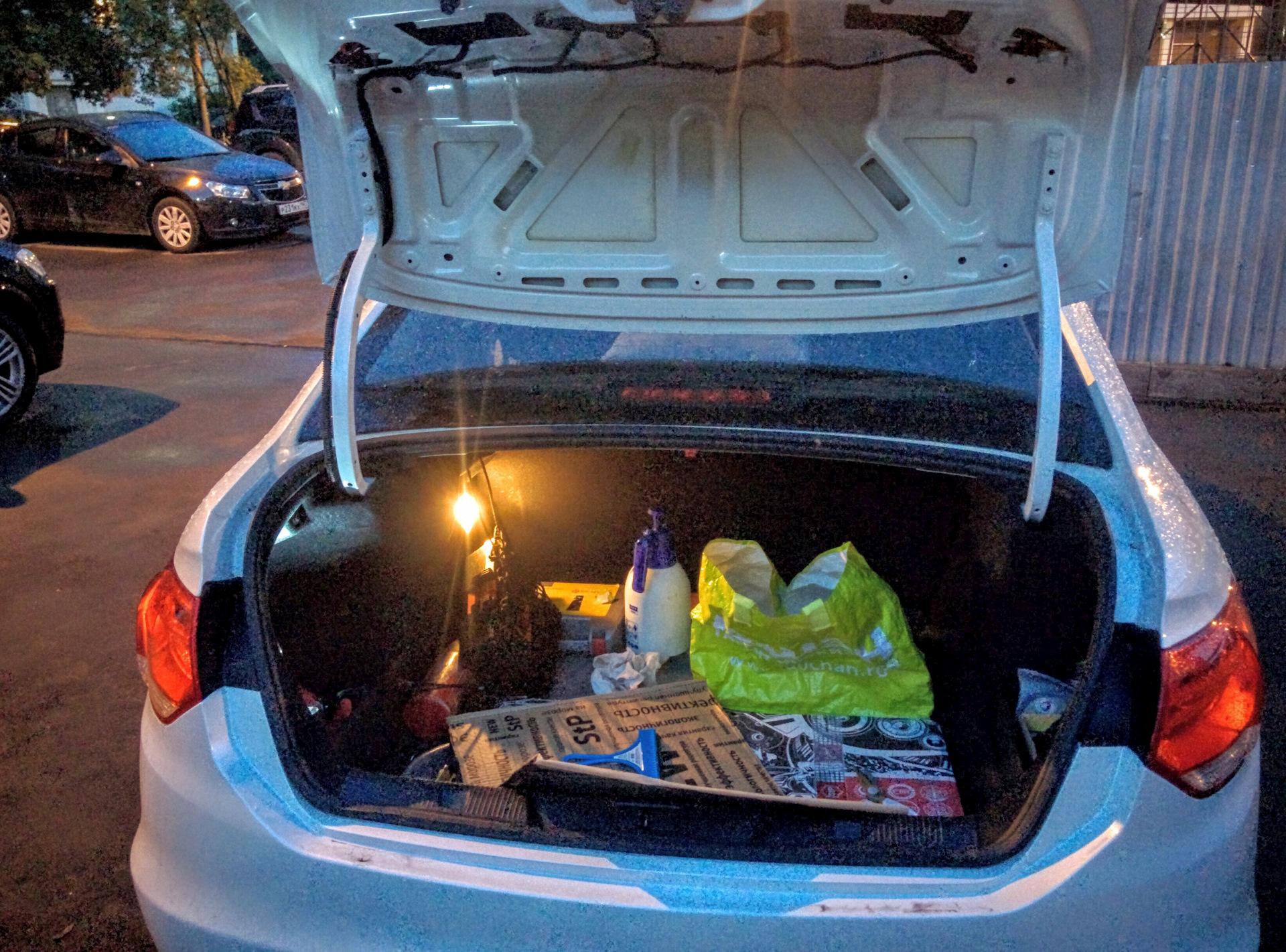 Багажник на ситроен своими руками фото 867