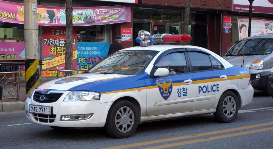 Картинки по запросу полиция Южная Корея