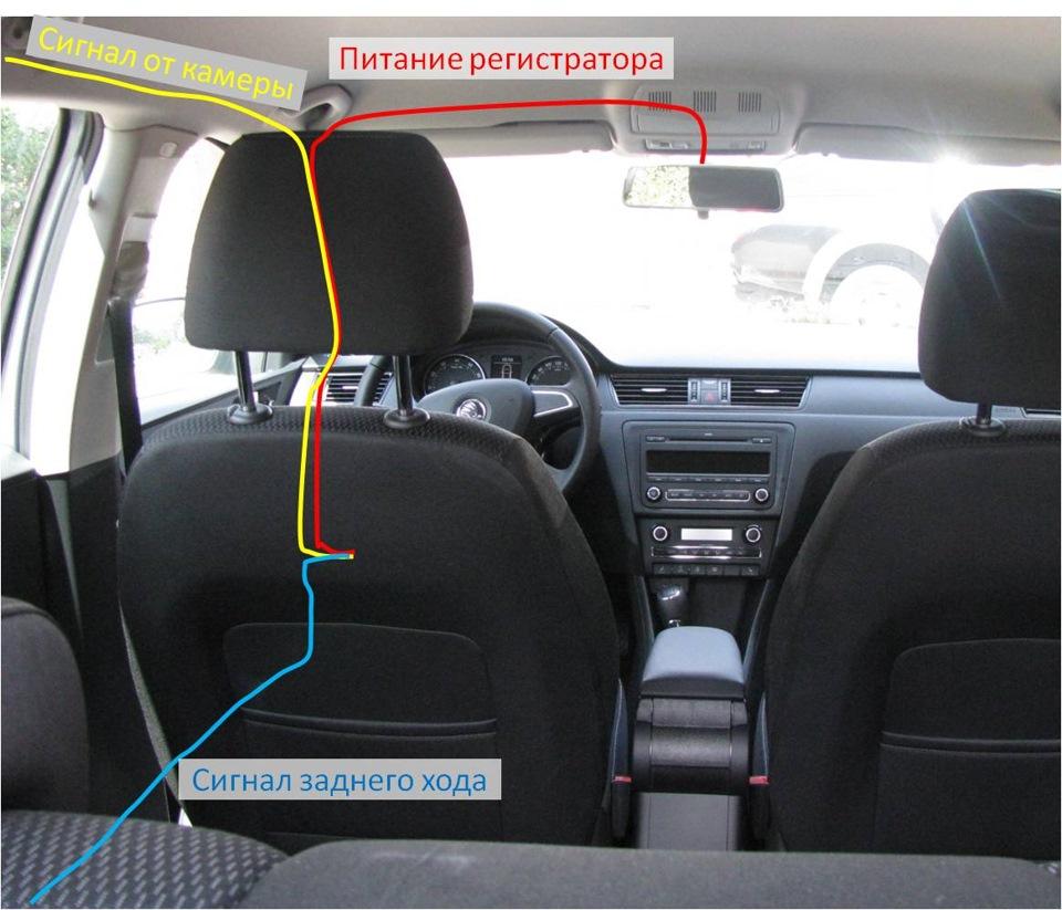 камера заднего вида схема установки на авто газель