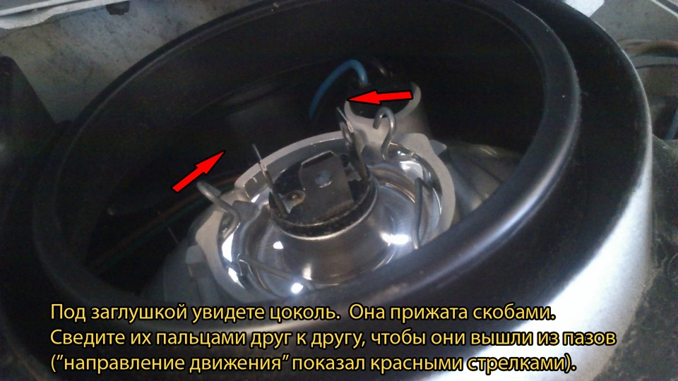 Замена лампочек габаритов на шевроле круз