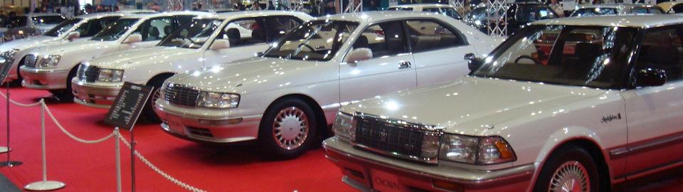 Запчасти toyota crown 1995