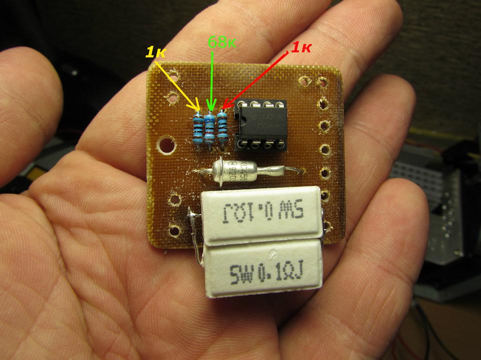 Схема регулятора тока для зарядного устройства