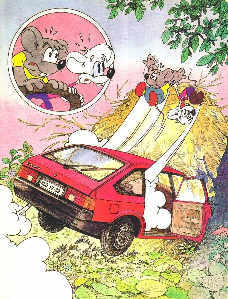 Автомобиль кота леопольда смотреть онлайн, большой член видео с толстыми девушками