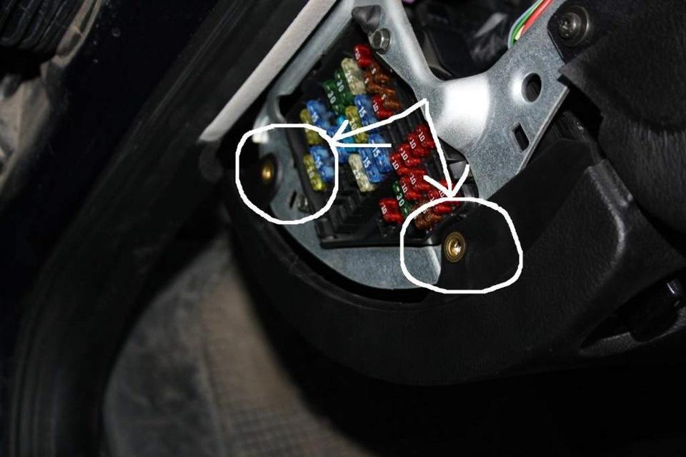 замена предохранителя розетки (прикуривателя) багажника! - logbook Volkswagen Passat (Пашка) 1.9 TDI (180hp) 2000 on DRIVE2