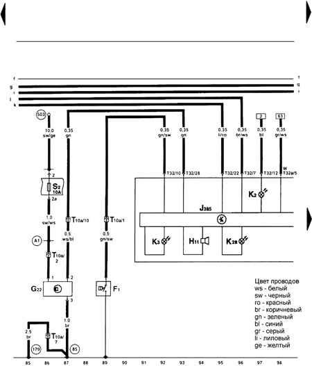 Схема из книжки