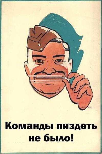 Советские картинки про работу прикольные с надписями, открытку