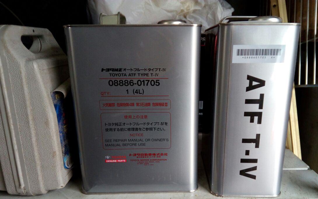 масло в акпп toyota corolla 2006.г