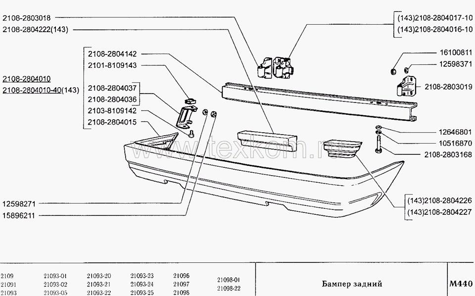 Схема заднего бампера ВАЗ