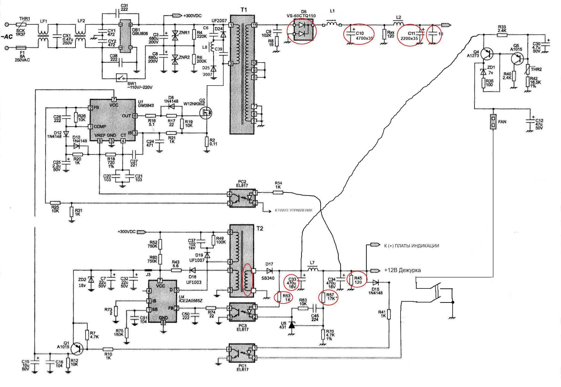 Tl431 схема включения с оптопарой фото 119