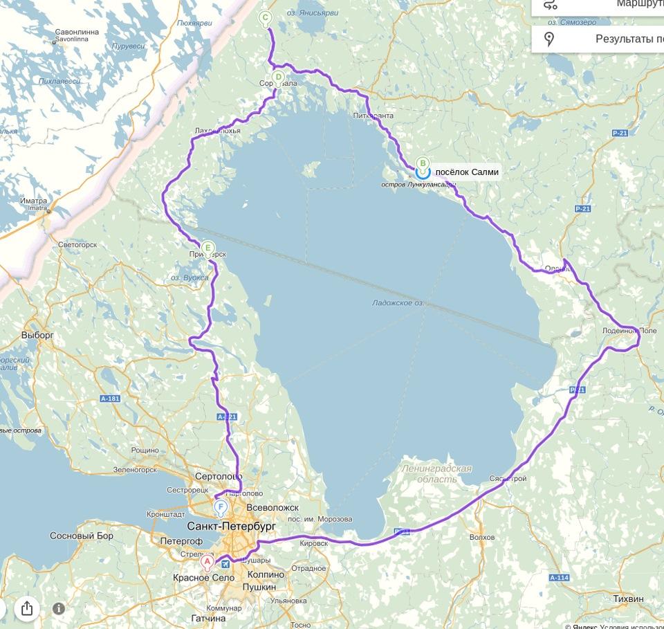 хотите сколько км от петрозаводска до хельсинки фото катка