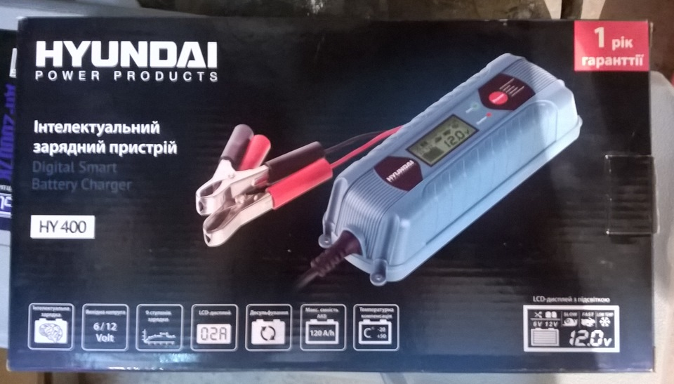 зарядное устройствоhyundai hy400