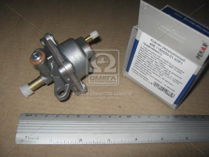 регулятор давления топлива газ