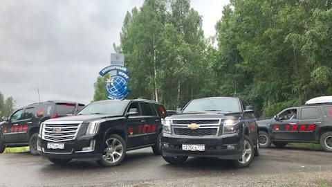 Chevrolet Tahoe Отзывы владельцев с фото Drive2 Ru