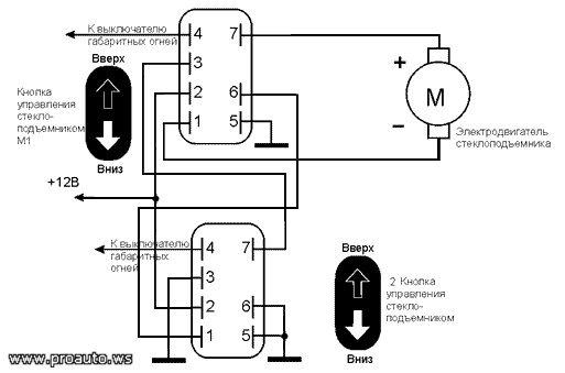 Схема подключения стеклоподъемников форвард фото 350