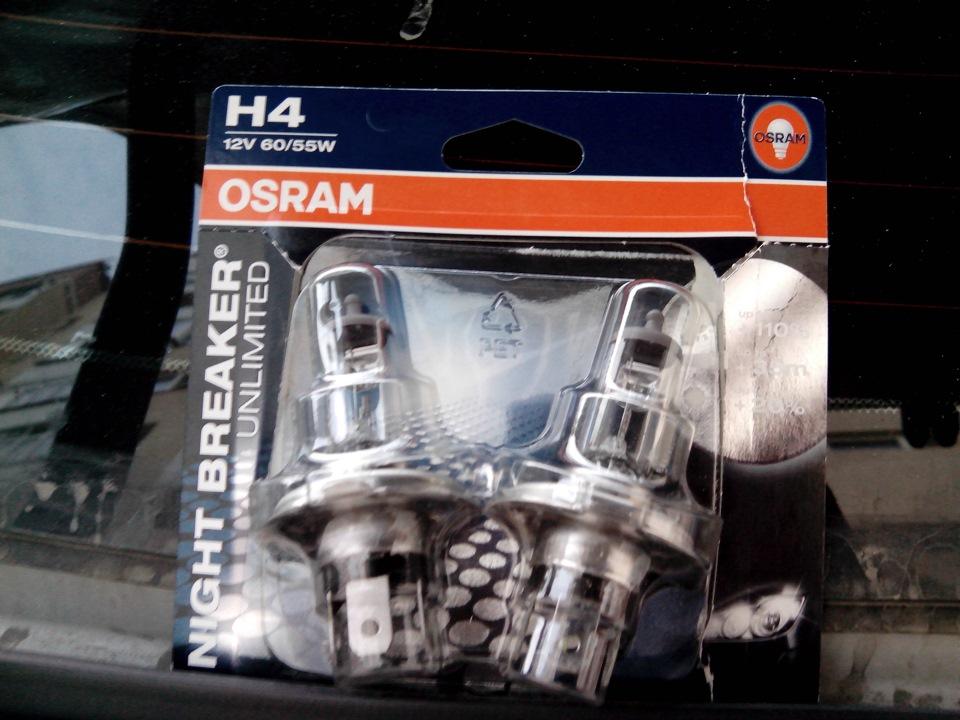 Замена ламп головного света ниссан тиида