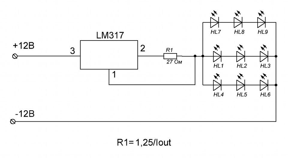 стабилизатор тока по схеме