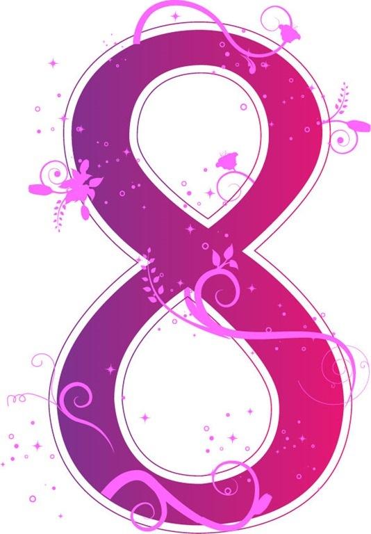 Цифра 8 для открытки 8 марта, картинки