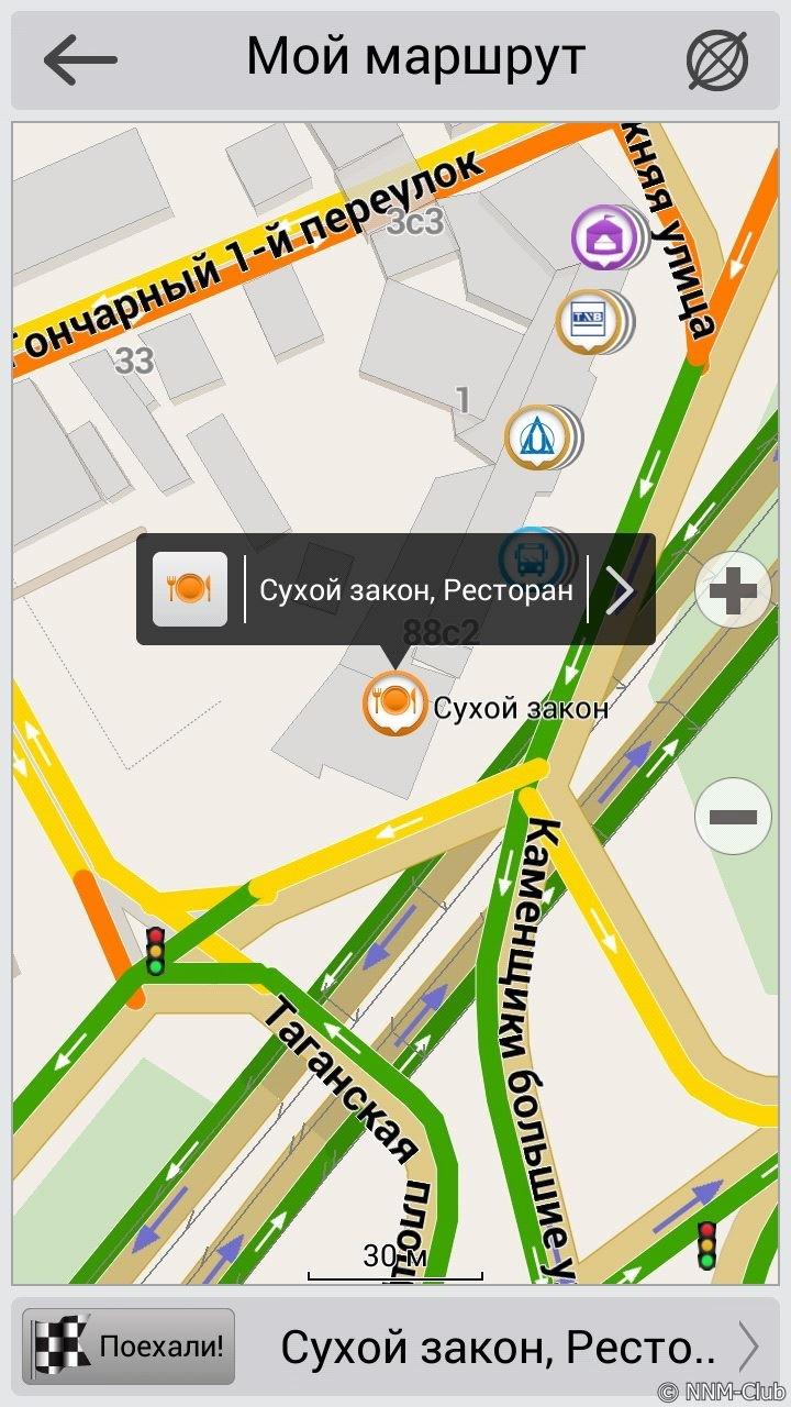 скачать правила дорожного движения украины 2016 на компьютер бесплатно