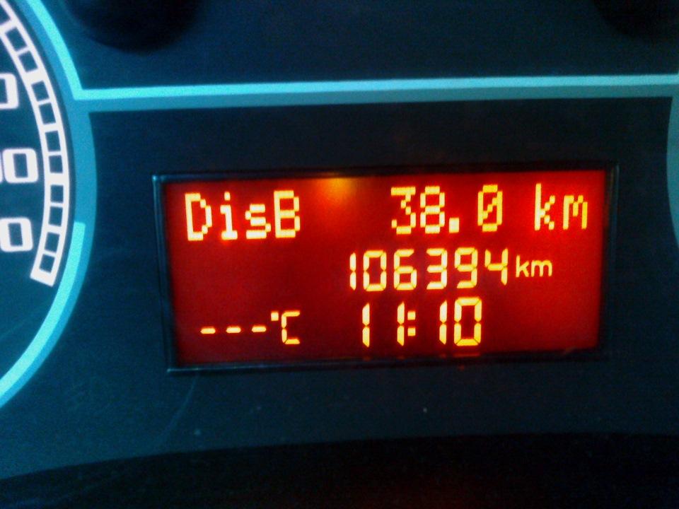 фиат альбеа датчик температуры показывает