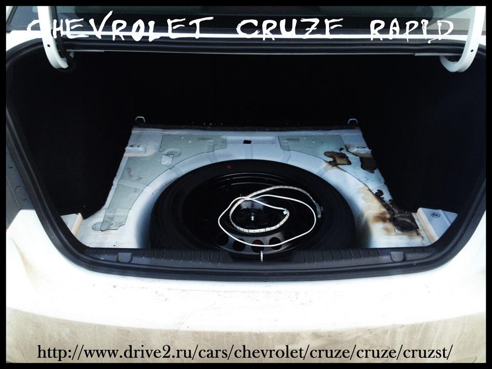 лампочка в багажник chevrolet cruze