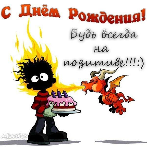 otkritka-pozdravlenie-s-dnem-rozhdeniya-podrostka foto 18