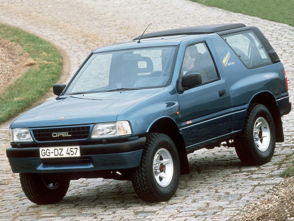 Инструкция Opel Frontera Sport A