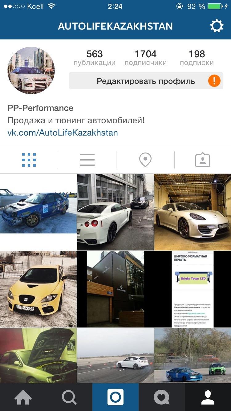 Joyenergizer › блог › instagram