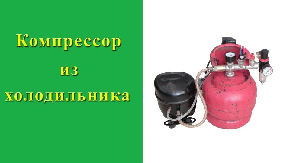 Поршневые компрессоры Работа и принцип действия