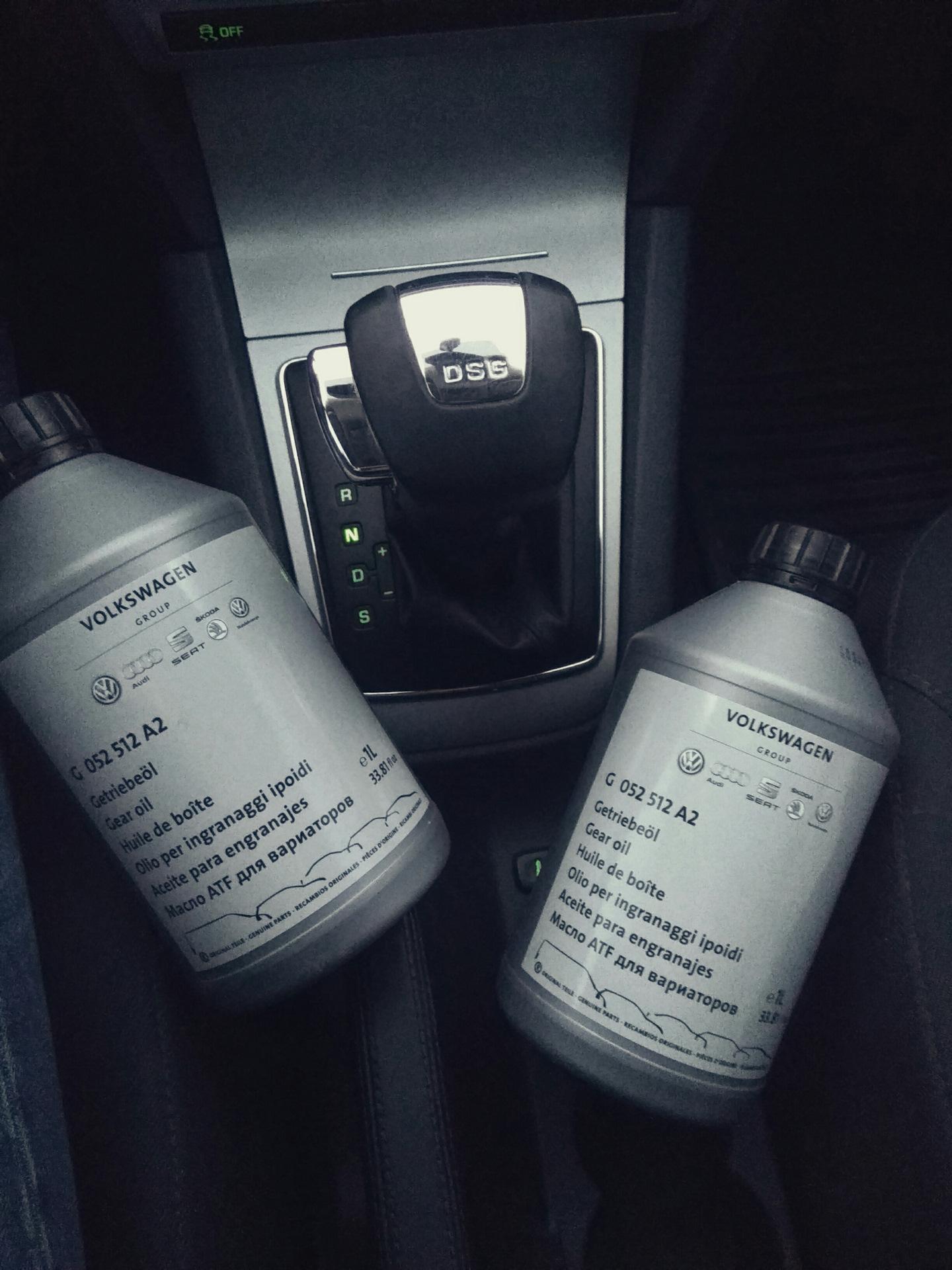 skoda octavia 1.4 tsi dsg масло