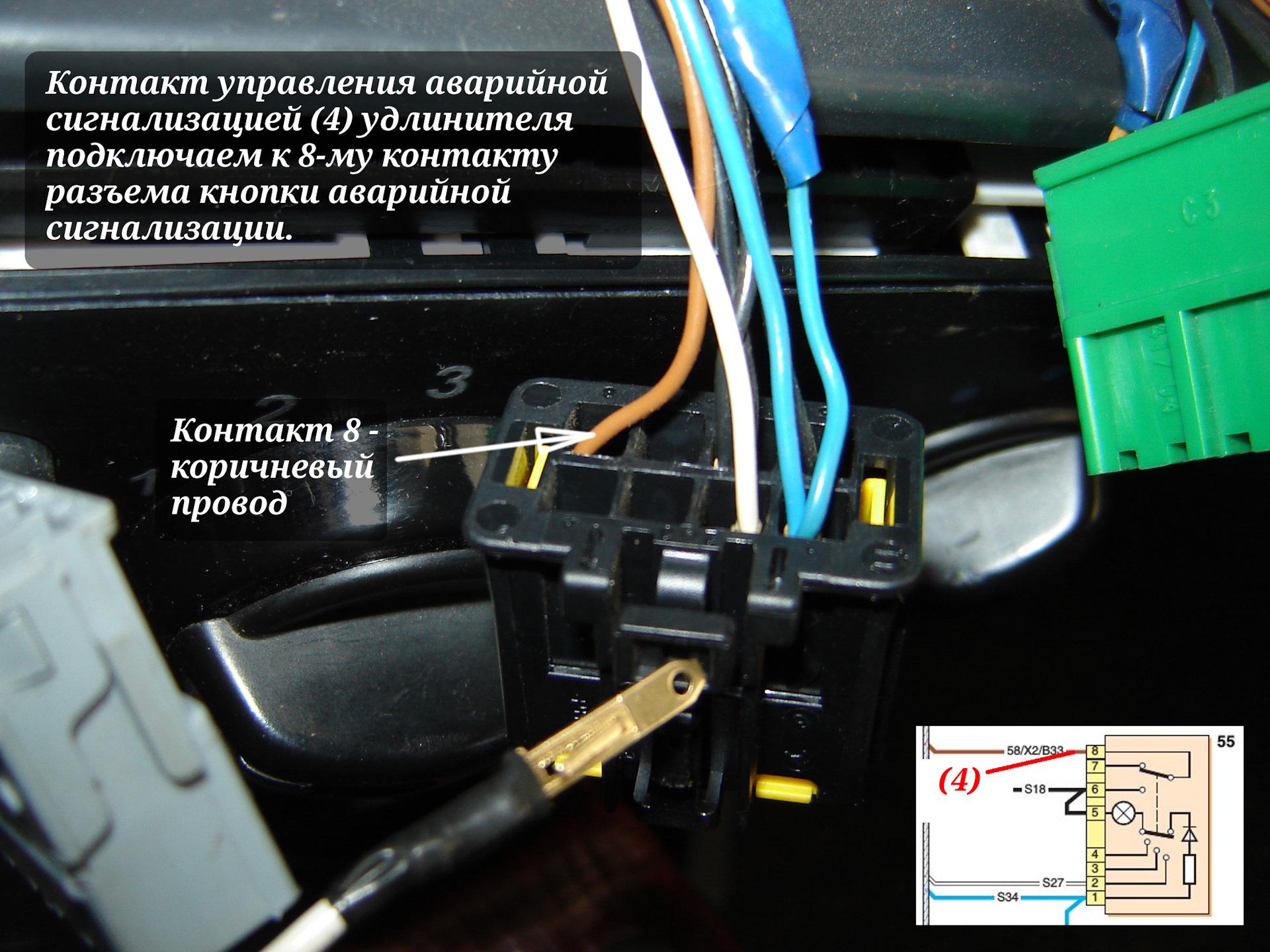 Как из выключателя сделать переключатель 6