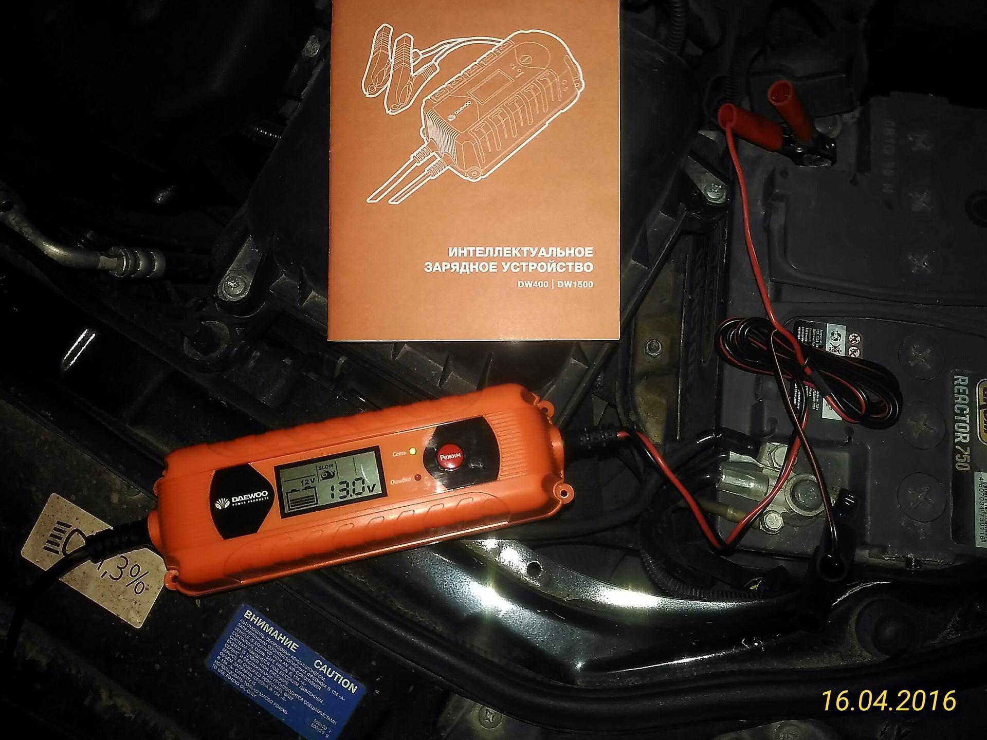 интеллектуальное зарядное устройство Daewoo Dw400 Drive2