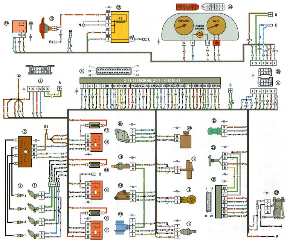 Схема ваз 2111 инжектор 8 клапанов фото 490