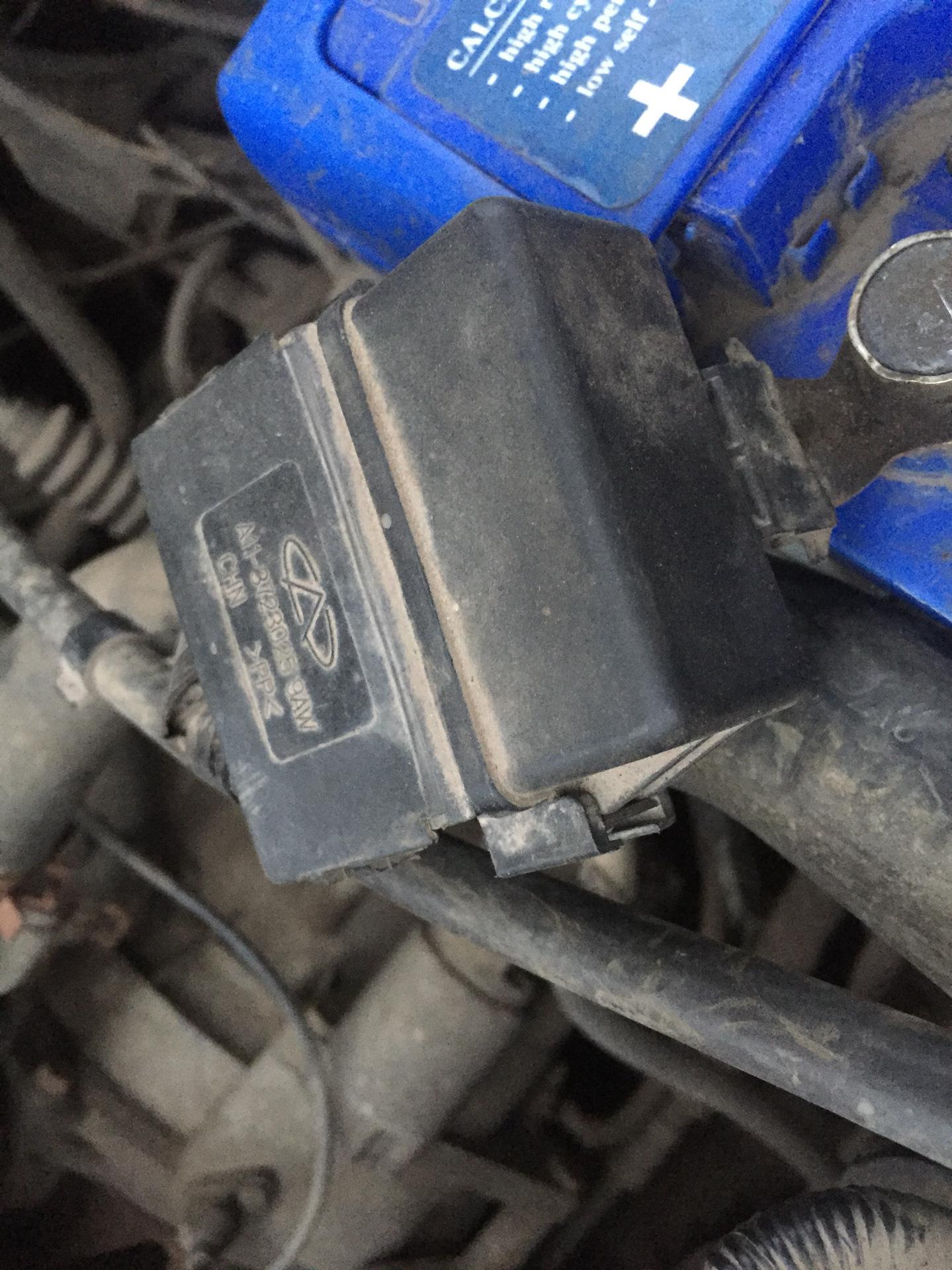 Чери амулет заглохла на ходу и не заводится купить диск сцепления корзина сцепления чери амулет