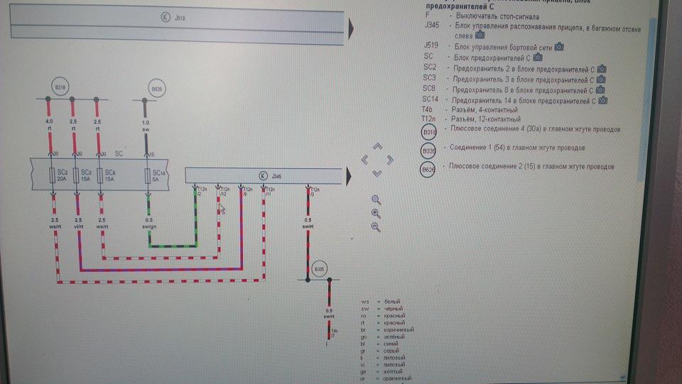 Схема подключения…авто-блок