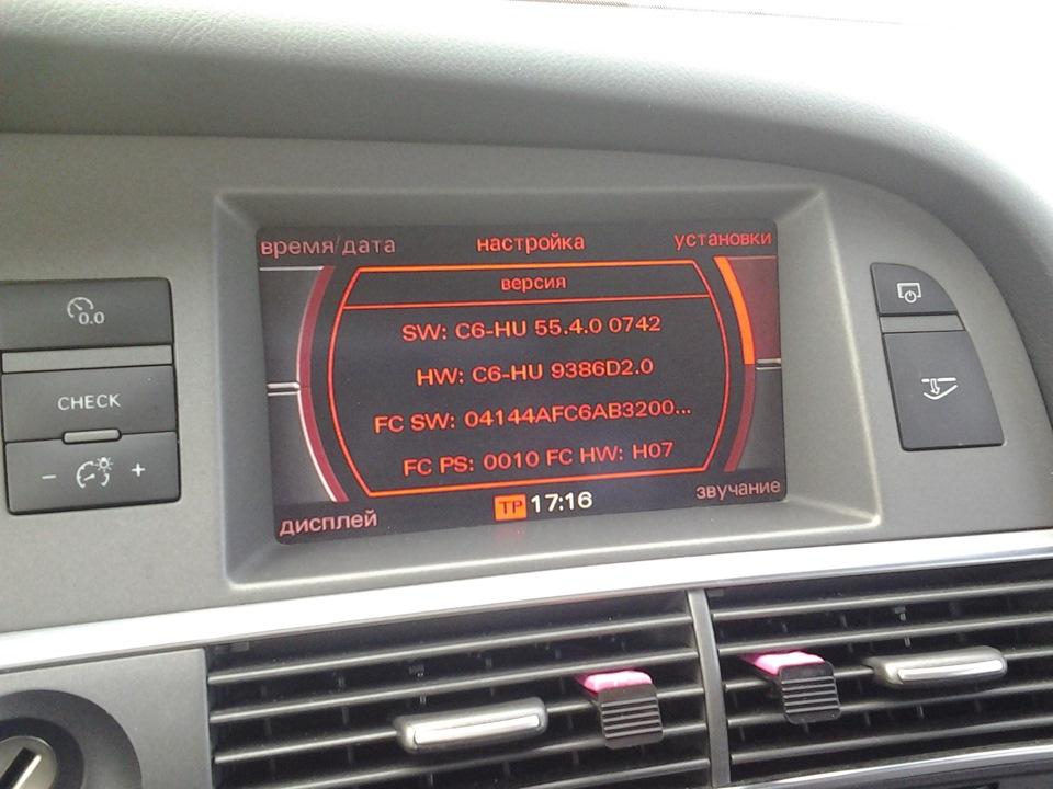 Audi Mmi 2g Software Update